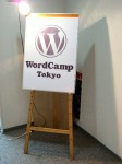 WordCamp 2008; 看板