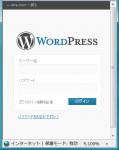 WordPress 2.7: ログイン画面