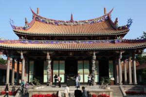 孔子廟: 大成殿