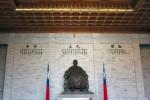 中正紀念堂: 蒋介石像
