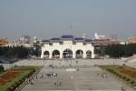 中正紀念堂: 自由廣場と書かれた正門