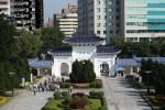 中正紀念堂: 大忠門