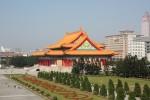中正紀念堂: 國家音樂廳