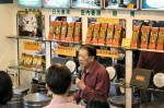 台湾お茶セミナー: 製法の紹介