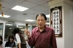 台湾お茶セミナー: 茶葉を食べなさい