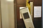New World Hotel: 1F エレベータのコントロールパネル