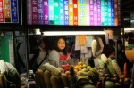 士林夜市: ジュース屋