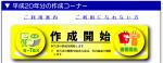 etax-start-web-form