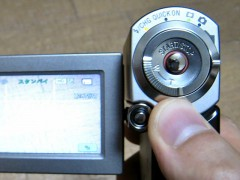HDR-TG1: 背面のボタンとリング