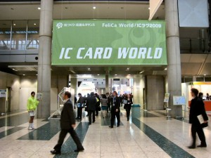 IC Card World 2009: 入口
