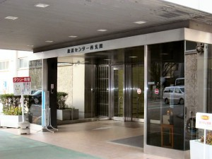 NHK 放送センター: 西玄関