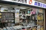 NOVA: 店舗3