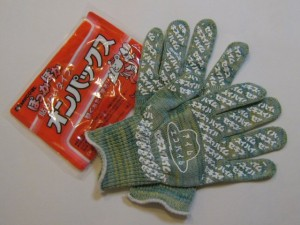 セキスイハイム: 手袋とカイロ