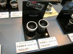 Digital King: T-038 S コンバージョンレンズ