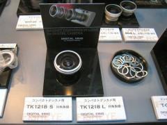 Digital King: コンパクトデジカメ用 対角魚眼レンズ TK 1218 S
