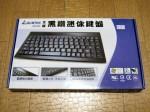 WINTK WK580: 台湾の USB キーボード
