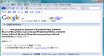 FireFox 3.0.8: Google: ページが見つかりません