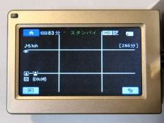 HDR-TG1: ガイドフレーム