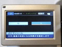 HDR-TG1: ガイドフレームの設定メニュー