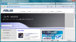 IE7: ASUS: トップページ