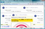 IE7: Gigazine: 部分的に「Web ページが見つかりません」