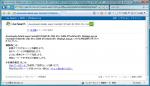 IE7: Vista SP1: ...に対する検索結果が見つかりませんでした。