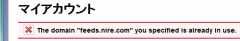 "FeedBurner: The domain ""feeds.nire.com"" you specified is already in use."