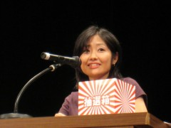 WordCamp 2009: マクラケン直子さん
