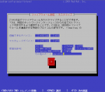 system-config-securitylevel: squid 用のポート 3128 番を開く