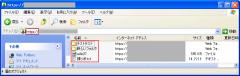 WebDAV のフォルダ一覧