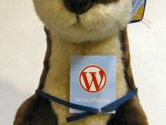 WordPress 2009 ステッカー on ...何?