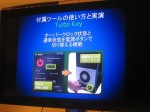 ASUS 20周年イベント: Turbo Key