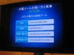 ASUS 20周年イベント: TurboV: ハードウェア構成