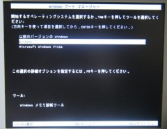 boot-xp-win7-vista