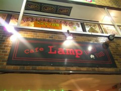 Irish Pub Cafe Lamp: 看板