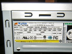 Twotop PC: 電源 AcBel PC7030 750W