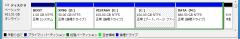 Windows 7: ディスクの管理 (diskmgmt.msc)