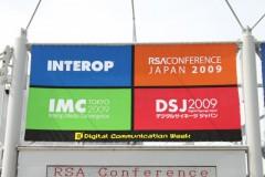 Interop 2009: IMC, RSA Coference, DSJ 2009 の合同開催看板