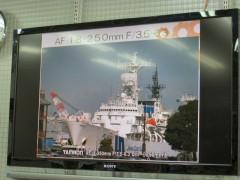 ヨドバシカメラ: 交換レンズ入門講座: 250mm AF18-250mm F/3.5-6.3 Di II