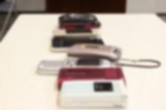 池田百合子さんが使用中の携帯電話