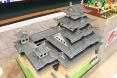 おもちゃショー 2009: ダイヤブロック: 姫路城