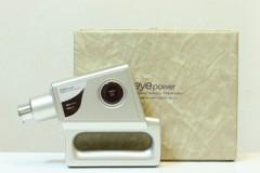 超音波治療器 アイパワー: ケースと本体: 絞り優先AE 0.8sec F8.0 スポット測光 EV+1/3 ISO200 55mm EF-S18-55mm WB:白熱電球