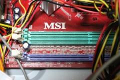 MSI 865PE Neo2-V: メモリスロット