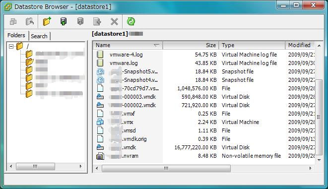 データストア ブラウザ: Windows 2008 の仮想マシンが 40GB