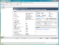VMware vSphere Client: 4.0