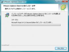 VMware vSphere Client 4.0 のインストール中