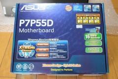 ASUS P7P55D: 箱
