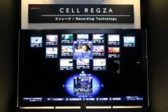 CELL REGZA: 番組アイコン: タイトル別