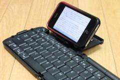 リュウド RBK-2000BTII: スタンドに iPhone 3GS を立てたところ