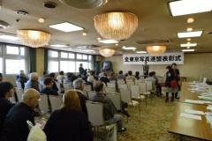 全東京写真連盟: 表彰式